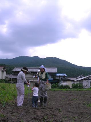 DSCN7430.jpg